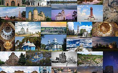 Кам'янчан запрошують долучитись до конкурсу «Вікі любить пам'ятки»