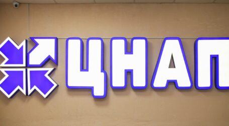 В Україні вдосконалять роботу ЦНАПів