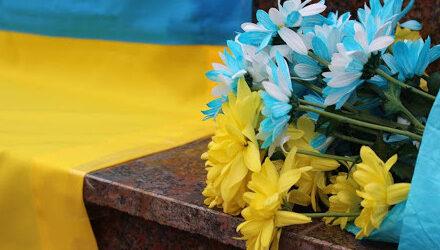У Кам'янському вшанують пам'ять загиблих захисників України