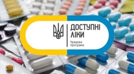 Понад 810 тис електронних рецептів за програмою «Доступні ліки» виписали цьогоріч мешканцям Дніпропетровщини