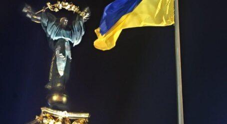 В Україні будуть відзначати нове державне свято