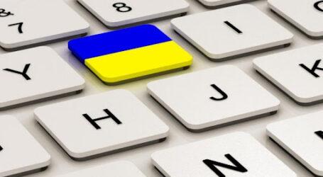 В Україні створили Національний онлайн-проект з тестування та вивчення української мови