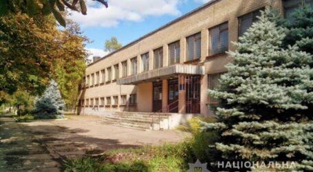 """На Дніпропетровщині підліток """"замінував"""" школу"""
