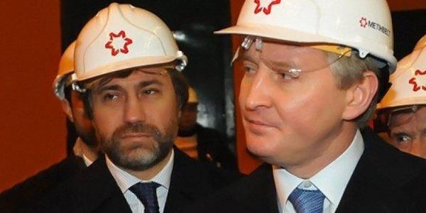 Влада Кам'янського звернулась до Ахметова та Новинського через забруднення міста підконтрольними бізнесменам підприємствами