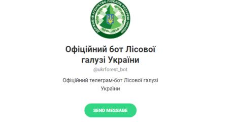 В Україні запустили чат-бот лісової галузі