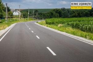 На Днепропетровщине отремонтировали 70 км местных дорог - ФОТО