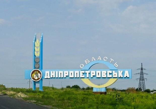 Днепропетровщина оказалась в «оранжевой» зоне