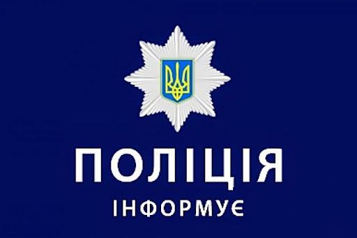 На Днепропетровщине на производстве троих рабочих затянуло в насос
