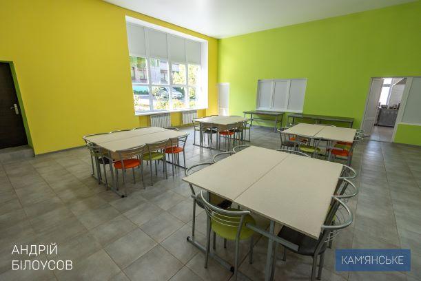 В Каменском лицее №13 капитально отремонтировали столовую - ФОТО