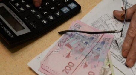 Что будет с субсидиями украинцев после перехода в «красную» зону карантина