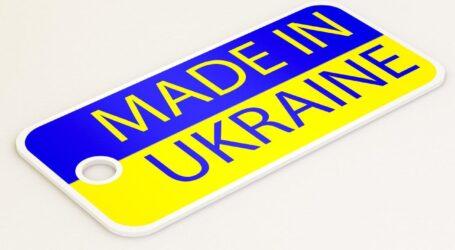 Украинцев будут поощрять за покупку товаров отечественного производства