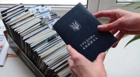 В Украине изменят правила трудоустройства: что важно знать