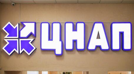 Каменской ЦПАУ первым в Украине внедрил консультативную услугу в сфере недвижимости