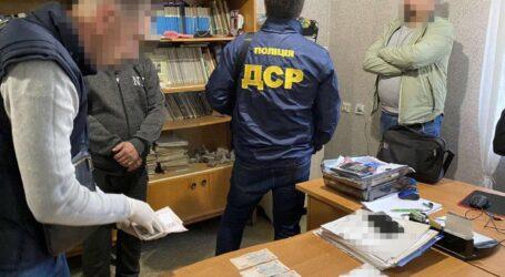 На Днепропетровщине чиновник вымогал 120 тысяч гривен взятки