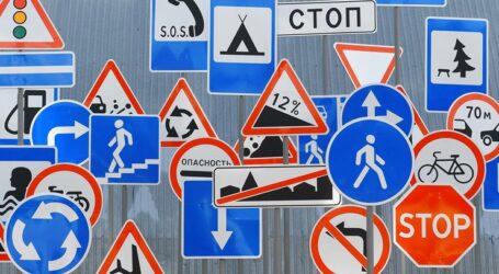 Украинских водителей ждут новые дорожные знаки