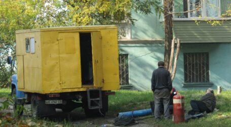 Систему опалення в Кам'янському заповнюють холодною водою