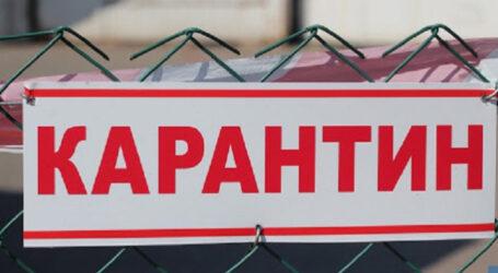 Через три дні Дніпропетровщина може опинитися в «червоній» зоні карантину