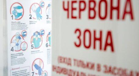 Дніпропетровщина у «червоній» зоні: які обмеження почнуть діяти з 18 жовтня