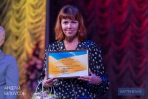 В Каменском отметили день работников образования - ФОТО