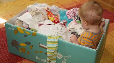 Новоспеченим матусям Кам'янського скоро будуть видавати «Пакунки малюка»