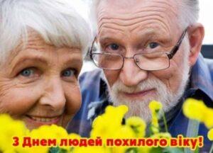 Чим зайнятись пенсіонерам в Кам'янському - ФОТО