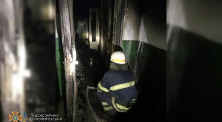 В Каменском на пожаре пострадали двое мужчин