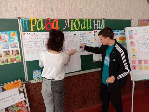 Школярі з Кам'янського вивчали права людини, «щоб бути вільними»