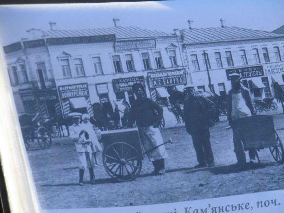 Подорож у часі найстаршим проспектом Кам'янського - ФОТО