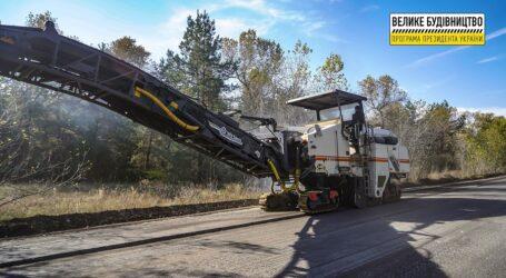 На Дніпропетровщині ремонтують трасу Дніпро-Обухівка