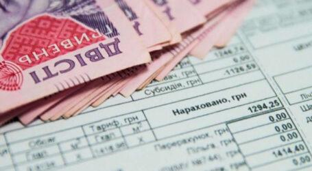 Размер субсидий для некоторых украинских семей может достигать 10 тысяч гривен