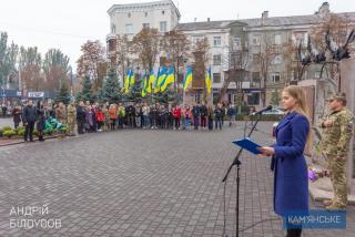 У Кам'янському відзначили День захисників і захисниць України