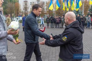 У Кам'янському відзначили День захисників і захисниць України - ФОТО