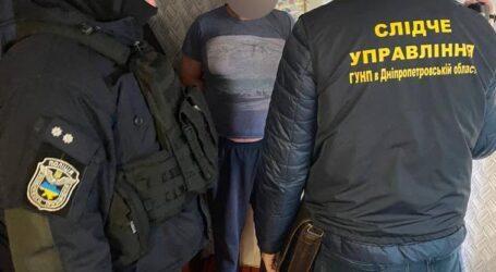 На Днепропетровщине мужчины торговали огнестрельным оружием и взрывчаткой